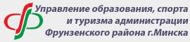 портал Фрунзенского района